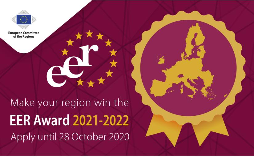 Förlängd ansökningstid av European Entrepreneurial Region Award2021-2022